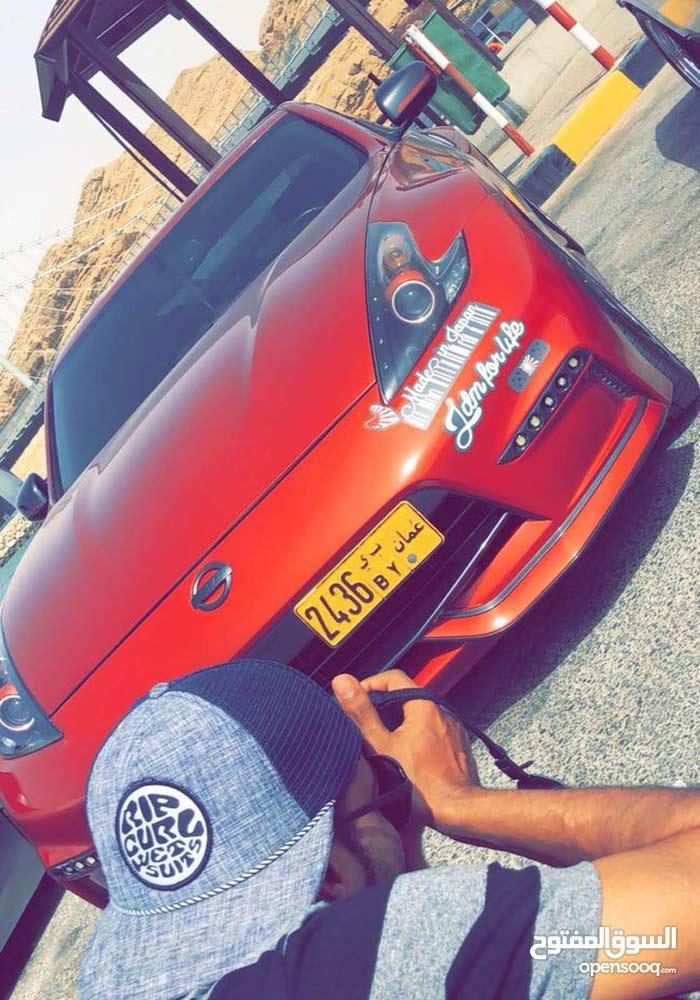 Gasoline Fuel/Power   Nissan 370Z 2013