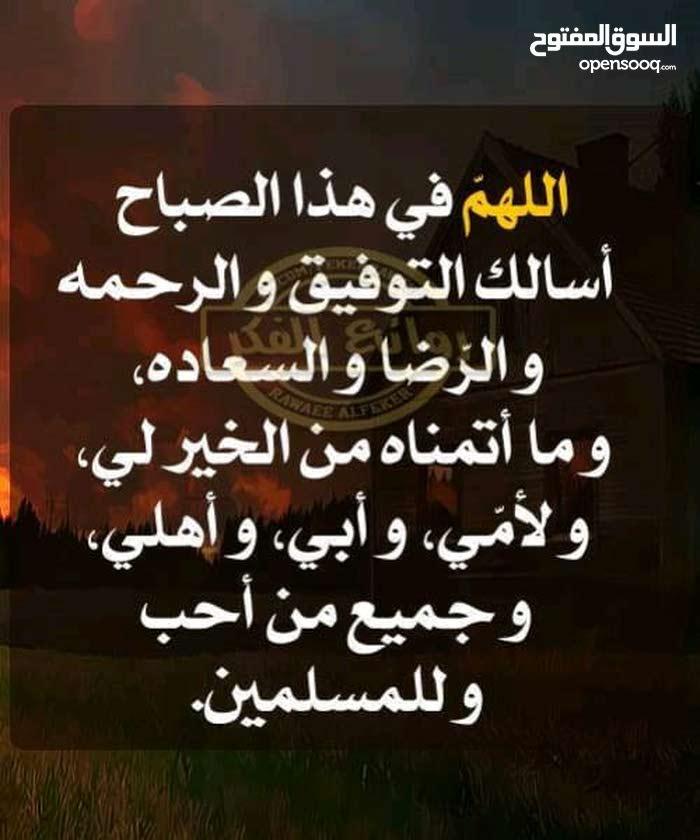 معلم شاورما خبره 7 سنوات ب الكويت اقامه قابله للتحويل
