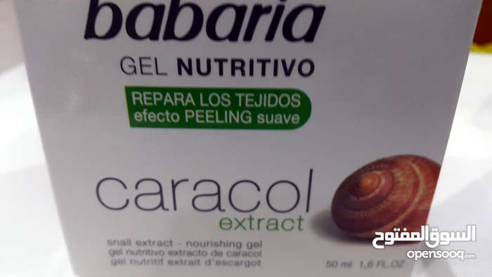 كريم وارد إيطاليا لازاله التجاعيد بالبشرة / مواد طبيعيه بالكامل