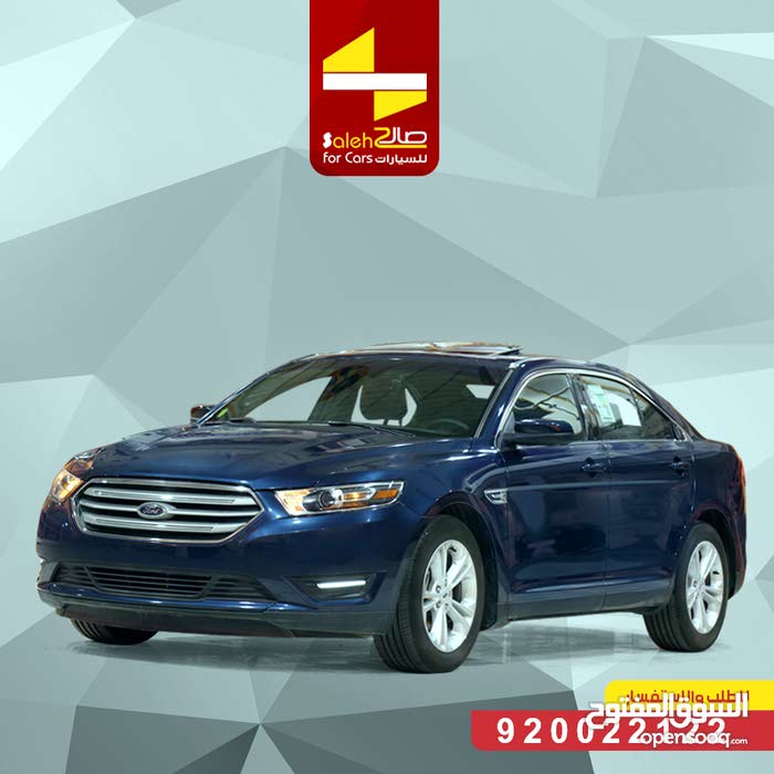 Blue Ford Taurus 2017 for sale