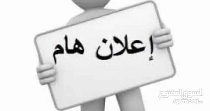 مطلوب شباب للعمل في بنزينه و نقبل الطلبه