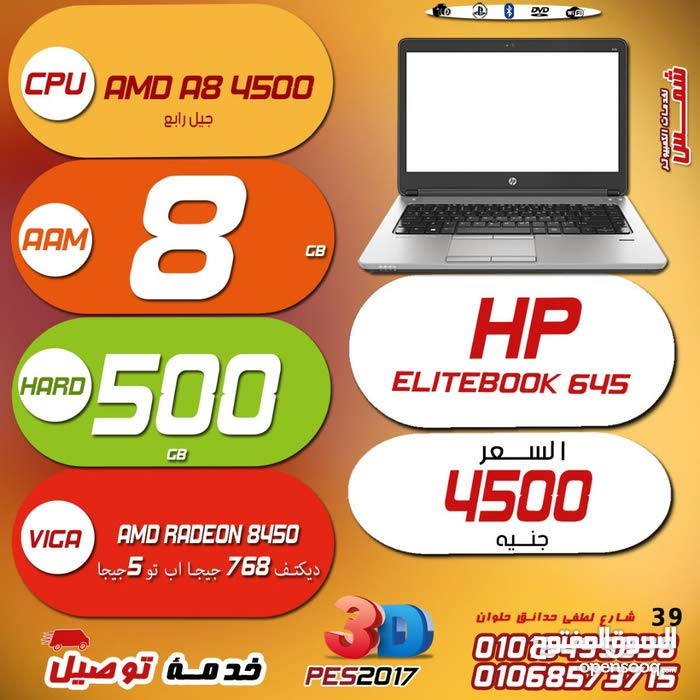 HP Laptop with competitive prices