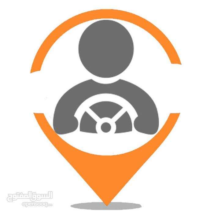 مطلوب سيارات اجرة Wanted Taxis