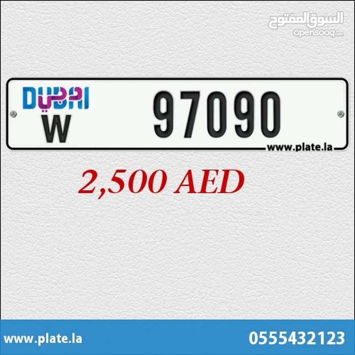 رقم دبي للبيع
