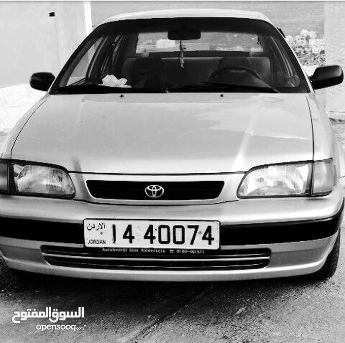 Toyota Tercel 1995 For sale - Grey color