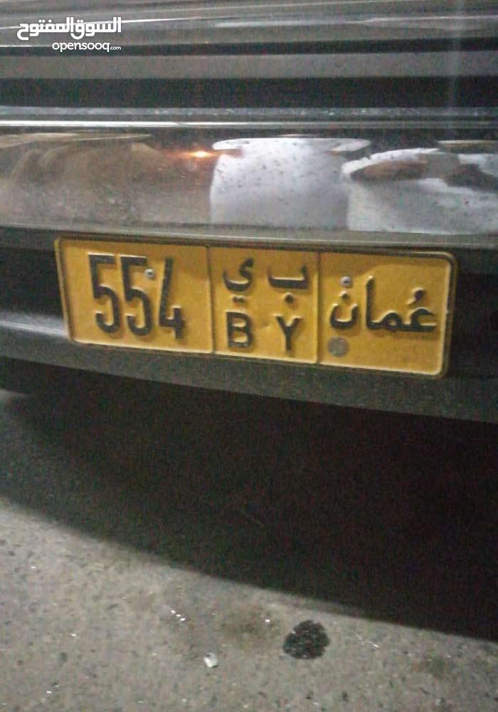رقم: 554 / ب ي