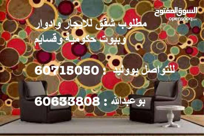 للايجار شقة في سعد العبدالله قطعة 10 مبني قسيمة كامل تشطيب ديلوكس 3 غرف + صاله