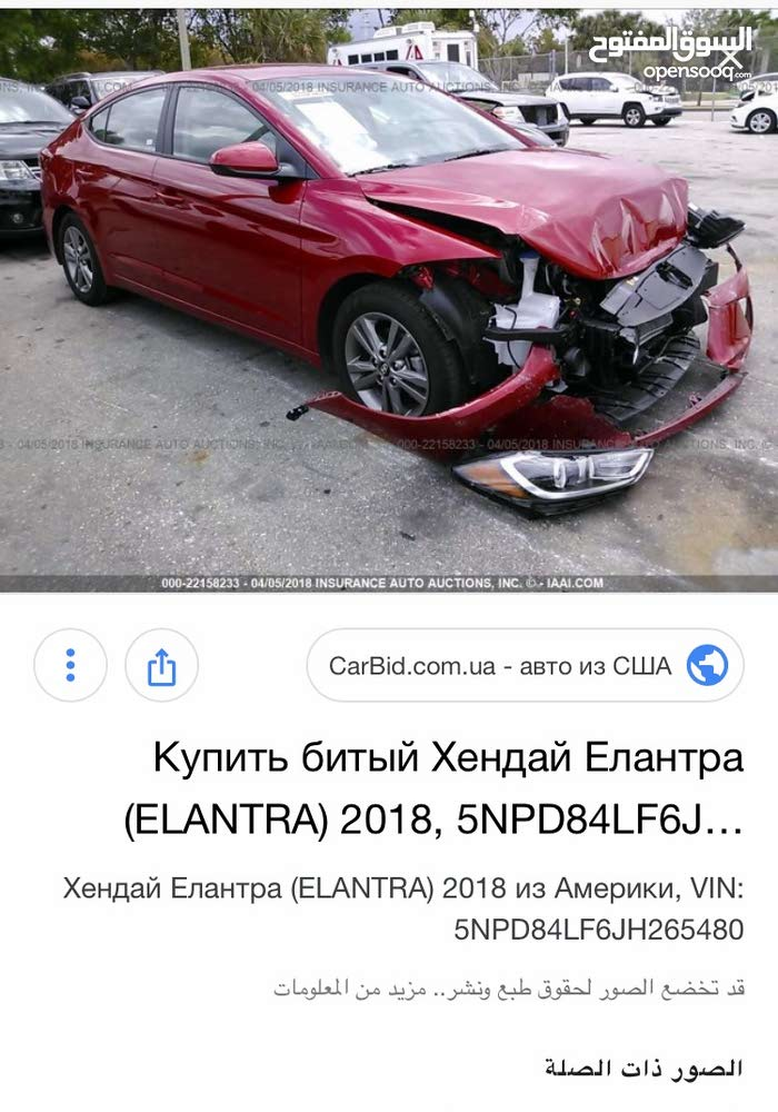 Automatic Red Hyundai 2018 for sale