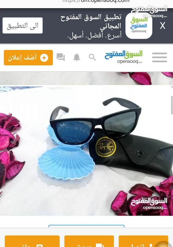 نظارات رائعه صنع ايطالي السعر 6ريال لطلب واتس اب فقط 79222061
