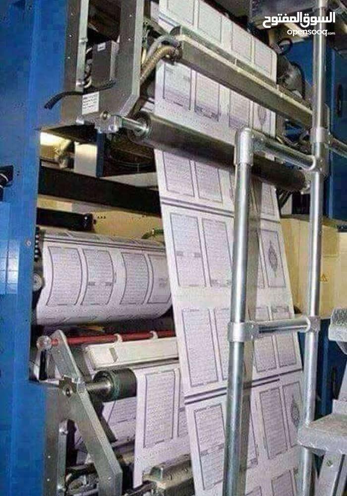 اداره إعمال خبره في المطبوعات