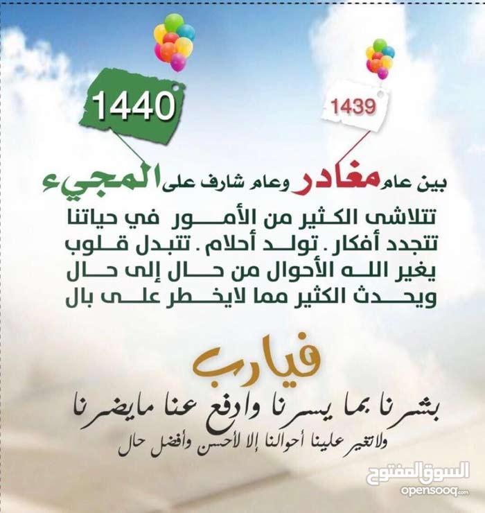معلمه مصريه خبره في تأسيس الأطفال في اللغه العربيه