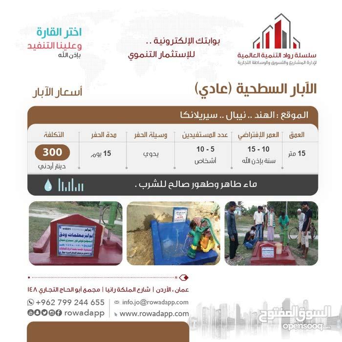 متخصصون في مشاريع حفر الآبار وإعمار المساجد للمواقع الأكثر إحتاجاً
