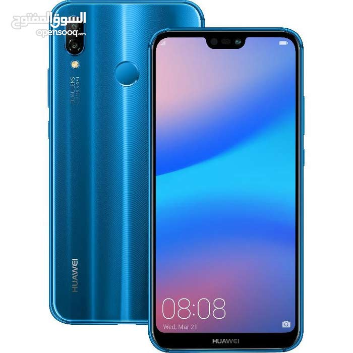 Mobile for sale Huawei
