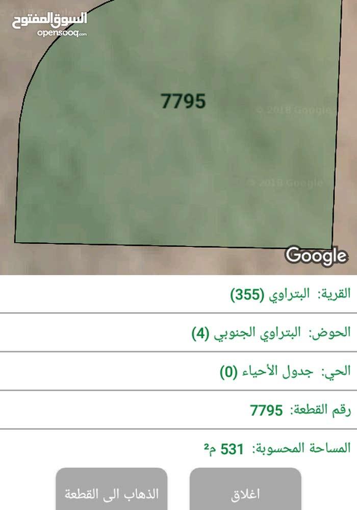 ارض سكني 531