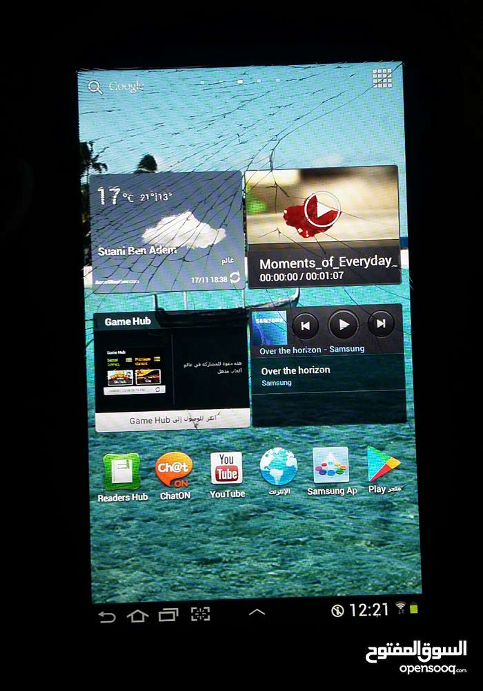 Used Samsung tablet  up for sale