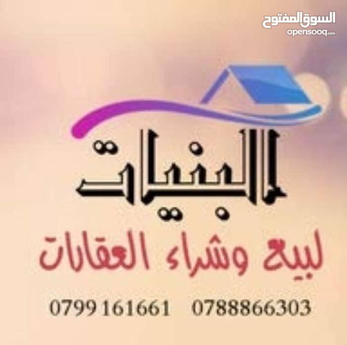 ارض 460م/البنيات /قرب طريق المطار
