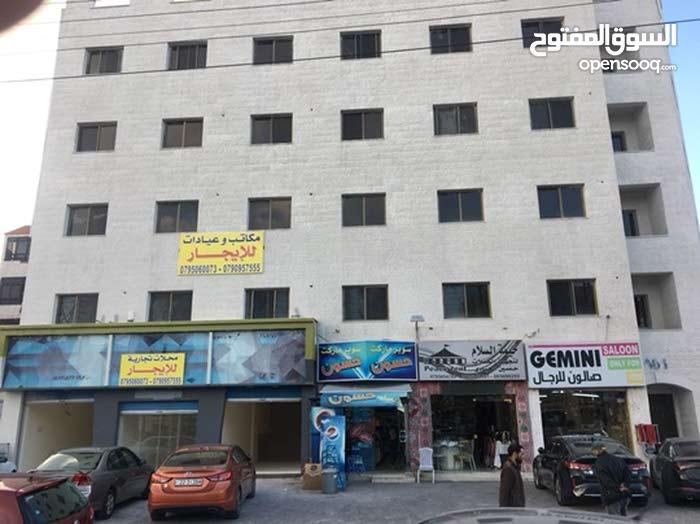 مكاتب تجارية للايجار دوار المدينة الرياضية