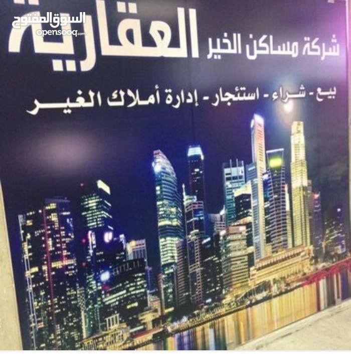 شقة للإيجار - الفراوانيه شارع المطار غرفتين وصاله وحمام ومطبخ