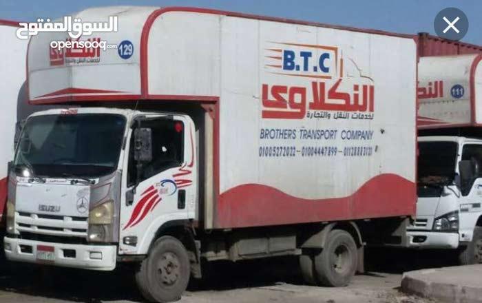 شركه المصري لنقل ورفع عفش بيتك بأمن