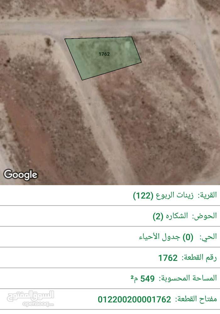 قطعة من اراضي شفا بدران
