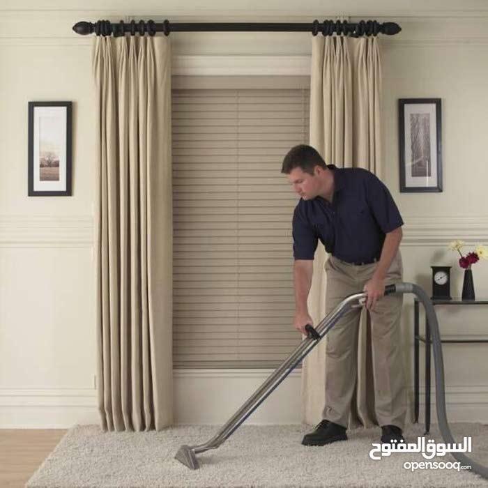 """""""أي خدمة"""" لخدمات نظافة غسيل المفروسات تلميع الارضيات - حلول تنظيف وترتيب متكاملة - خبرة 20 سنة"""