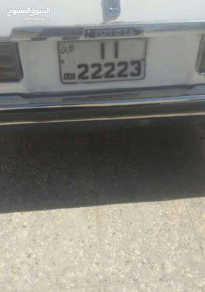 150,000 - 159,999 km Toyota Crown 1981 for sale
