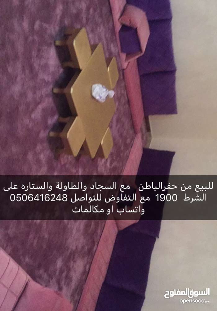 Used Sofas - Sitting Rooms - Entrances available for sale in Hafar Al Batin