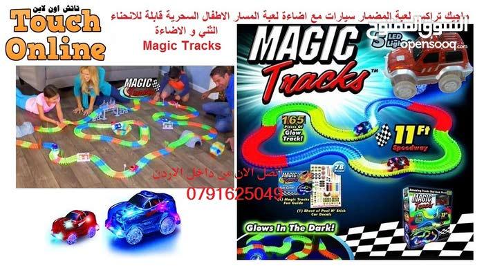 e1d2a33d5 ماجيك تراكس العاب اطفال مضمار سيارات لعبة الاطفال - (105773484) | السوق  المفتوح