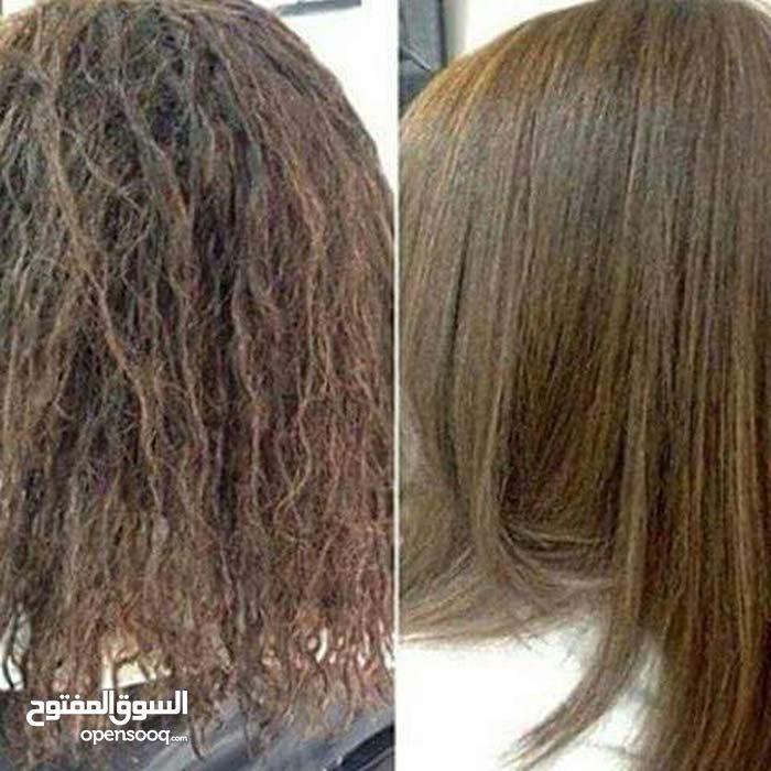 جهاز ازالة التقصف من الشعر