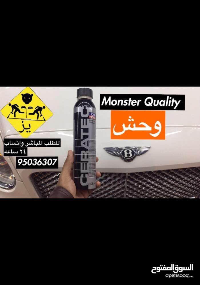 fuel consumption product  liqui moly
