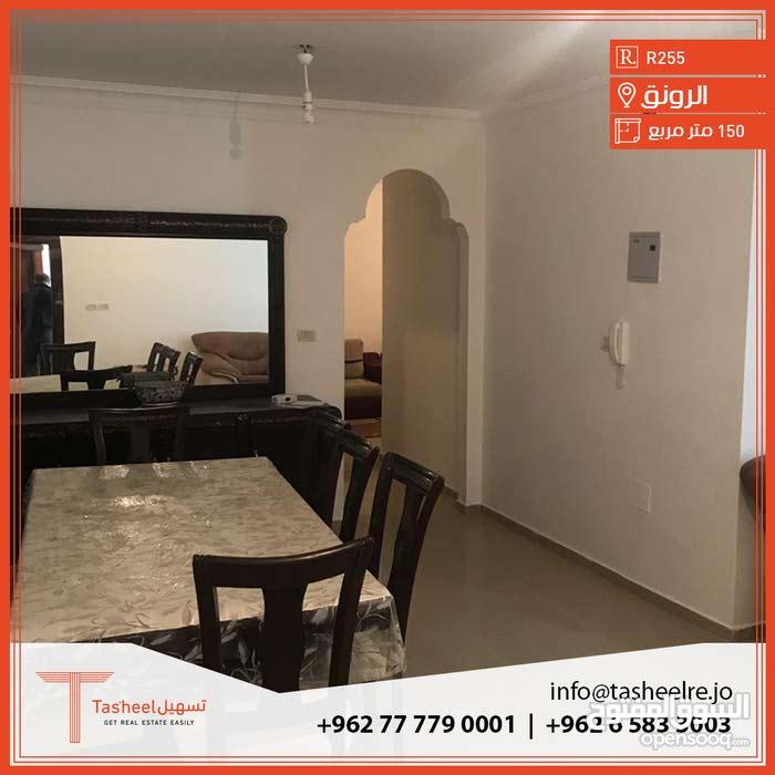 شقة للبيع أو الإيجار طابق أول في منطقة الرونق، مساحتها 150 متر مربع