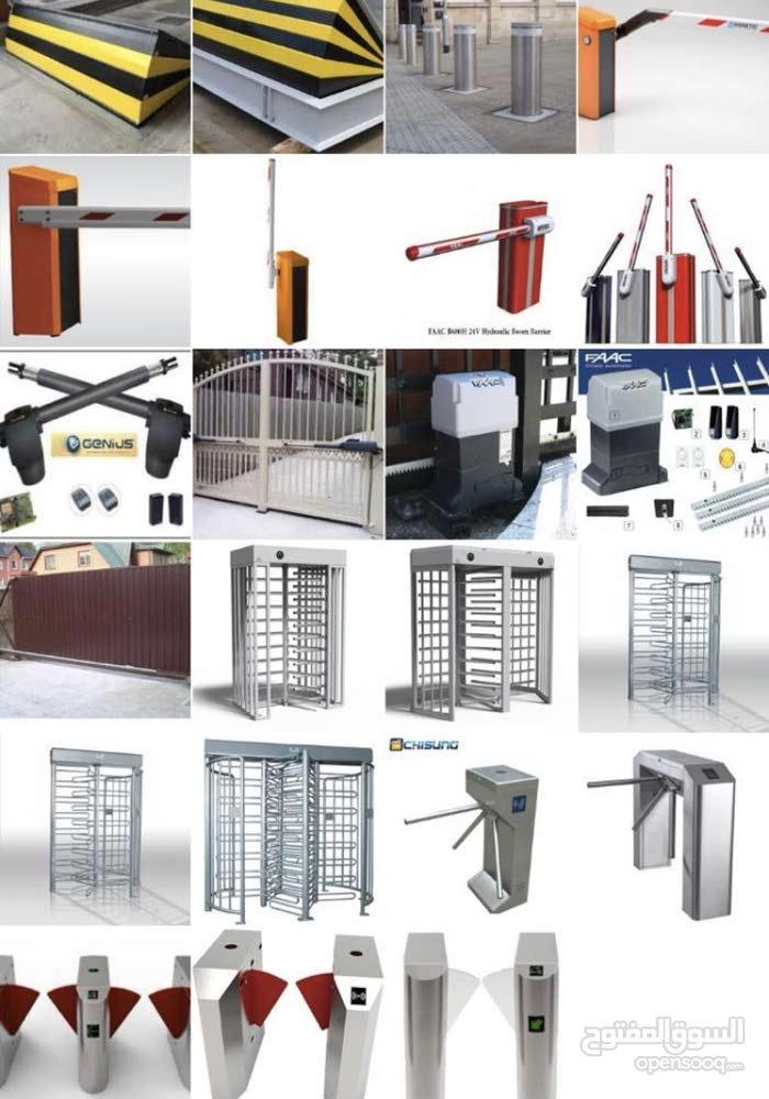 انظمة امنية وانظمة تحكم بجميع أنواعها0534903247/0545483532