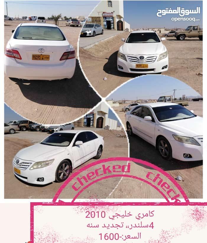 Toyota Camry car for sale 2010 in Ja'alan Bani Bu Ali city
