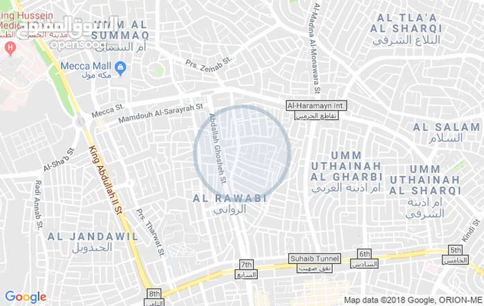 2 rooms  apartment for sale in Amman city Al Rawabi