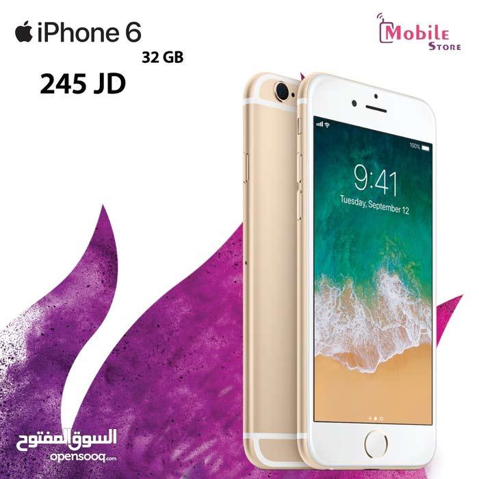 جهاز iPhone 6 32 GB باقل سعر في المملكة