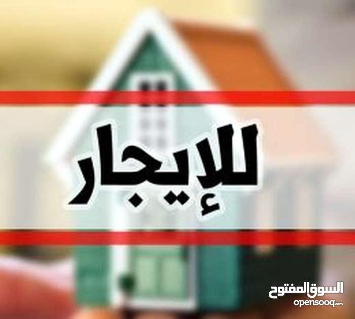 مطلوب منزل  ارضي للايجار