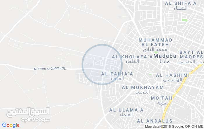 مادبا/ الفيحاء /سكن كريم
