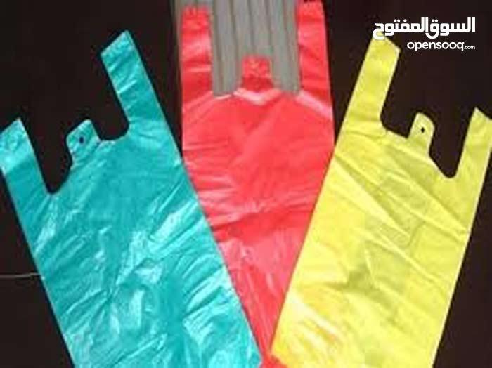 اكياس بلاستيكية بجميع الاحجام والالوان وبجوده عالية