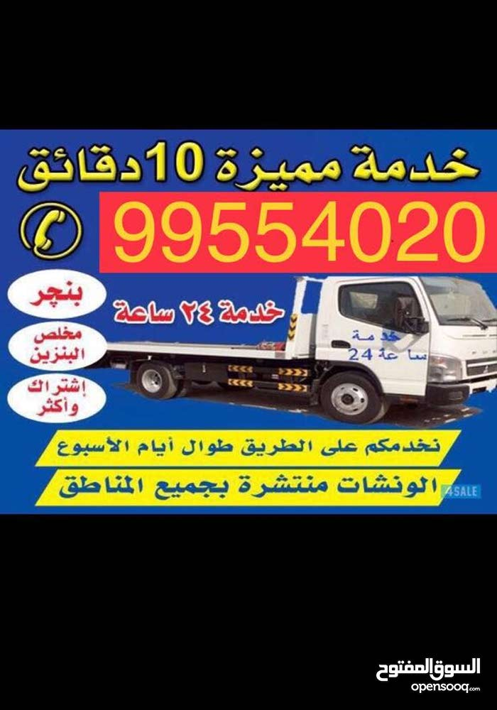 Used Van is available for sale directly