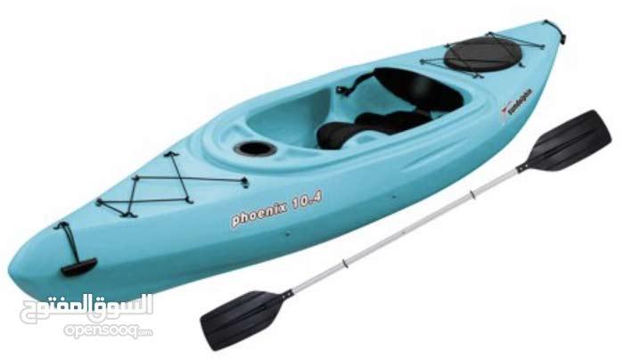 للبيع kayak