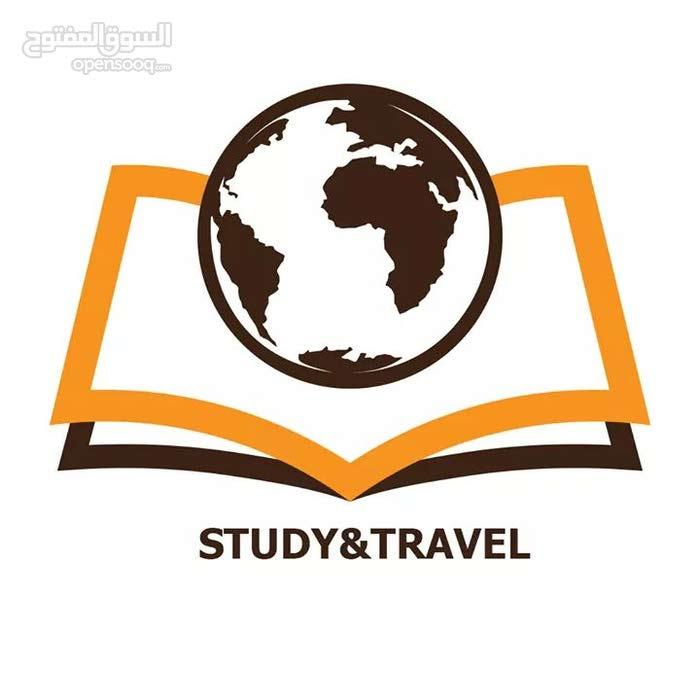 قبولات جامعية لمختلف التخصصات في ألمانيا وأمريكا وكندا واستراليا