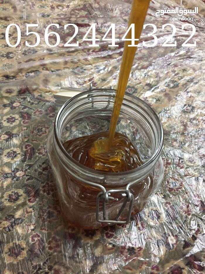 عسل سدر انتاج جديد عسل سمره عسل طلح درجه اولى على الشرط