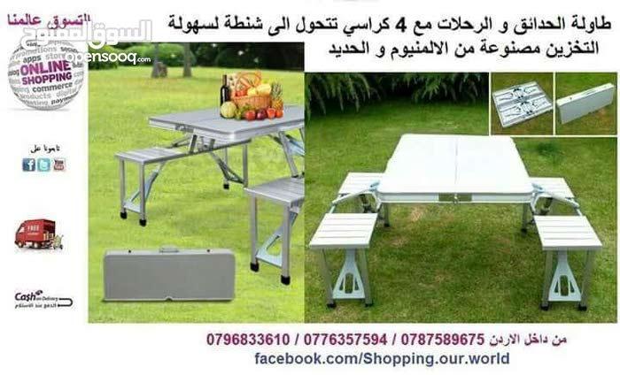 aa1f53144d5e5 طاولة الحدائق و الرحلات مع 4 كراسي - (102641326)