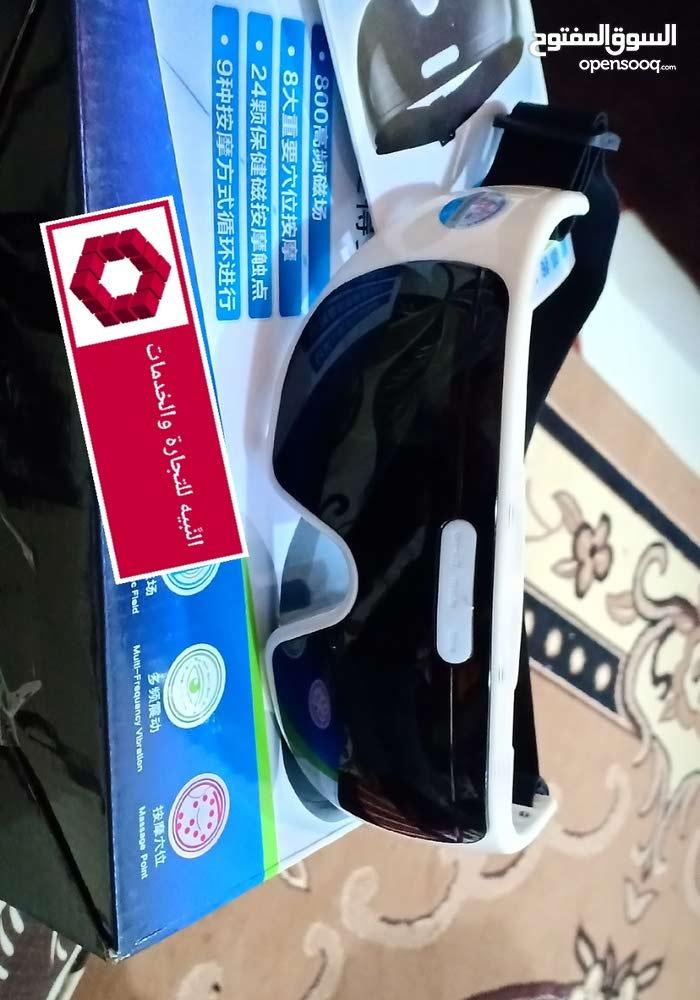 نظارة مساج طبية بسعر مغري وحصري