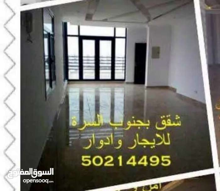 Zahra apartment for rent with More rooms