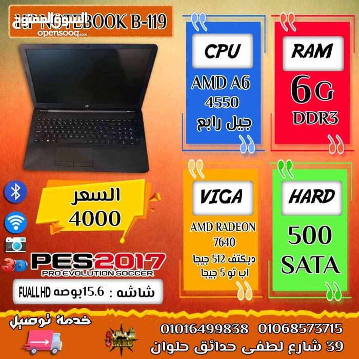 HP NOTEBOOK B-1190 جيل رابع رمات 6 جيجا هارد 500ساتا//لبرامج الفوتوشوب والاوتوكاد