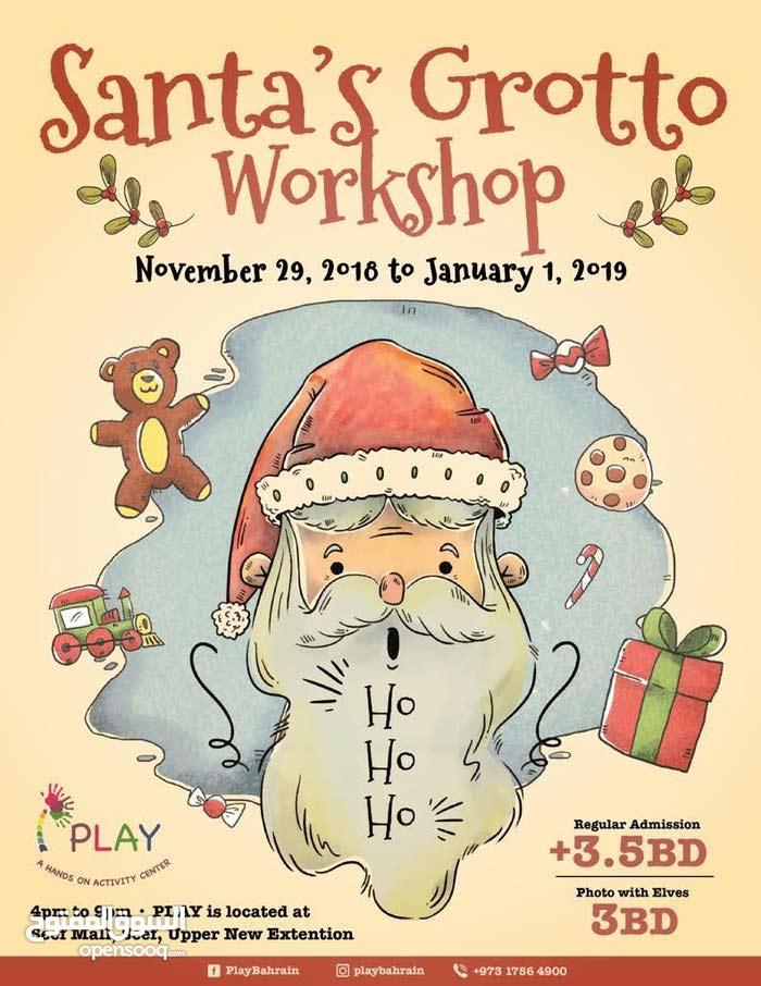 Santa's Grotto Workshop