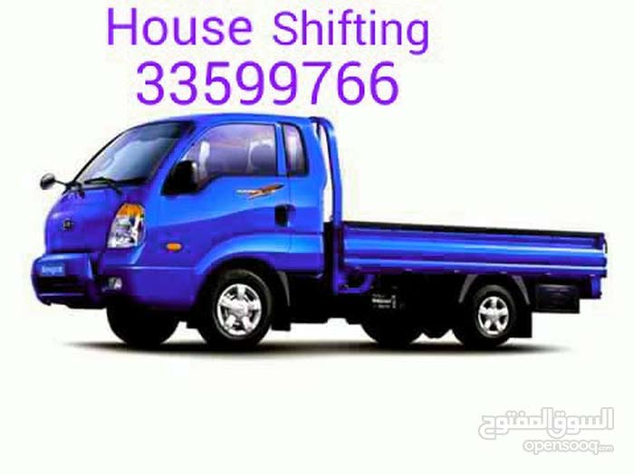 Qatar House shifting and moving...  70159295