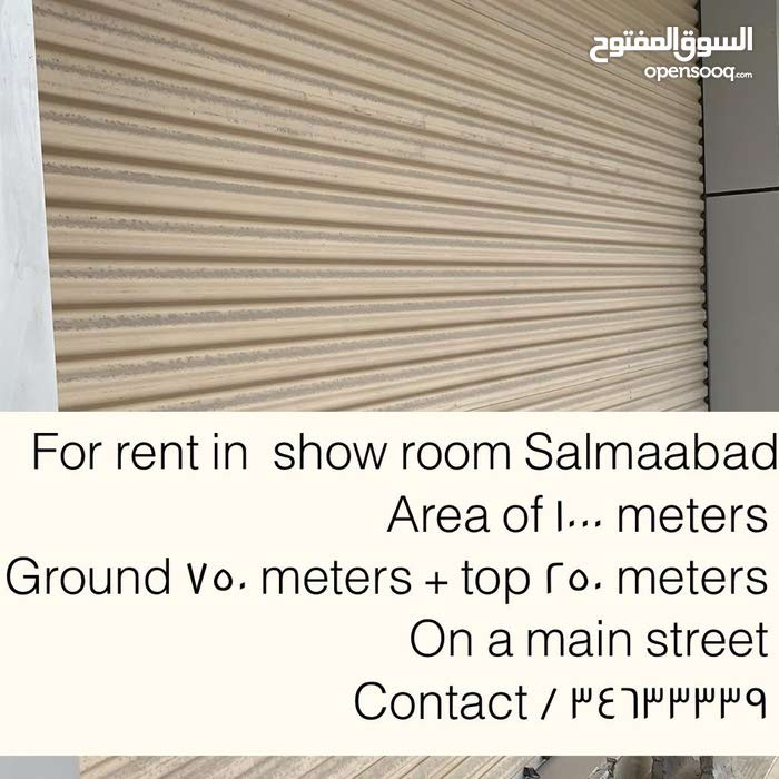 For rent in  show room Salmaabad