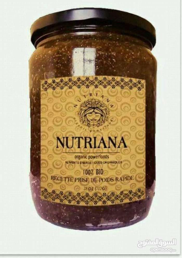 NUTRIANA منتوجات للبيع